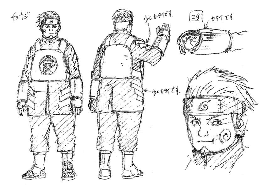 The-Last-Naruto-the-Movie-Character-Design-Choji