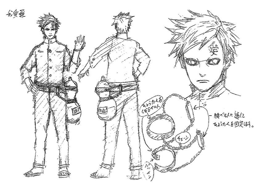 The-Last-Naruto-the-Movie-Character-Design-Gaara